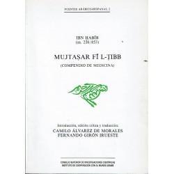 Mujtasar Fî L-Tibb (Compendi de medicina).