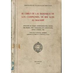 El libro de las banderas de los campeones, de Ibn Sa'īd al-Magribī.